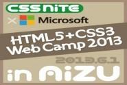 CSS Nite in AIZU, Vol.1