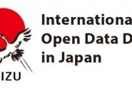 (archive):OpenDataDay in Aizu 2013